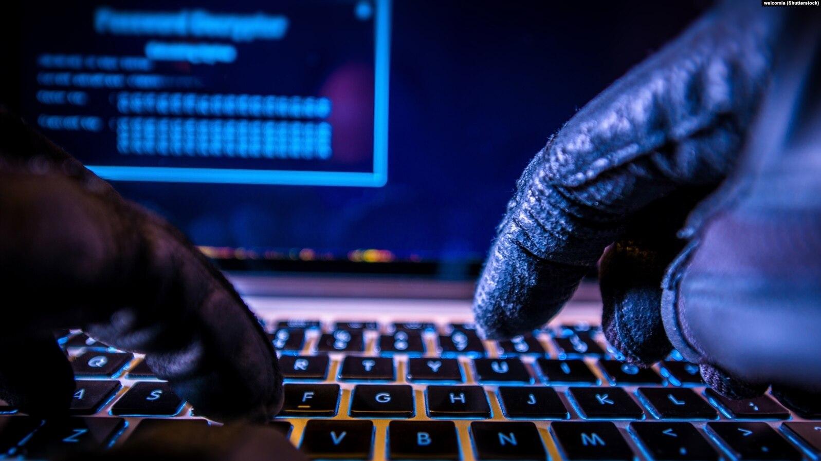 How To Hack School Website
